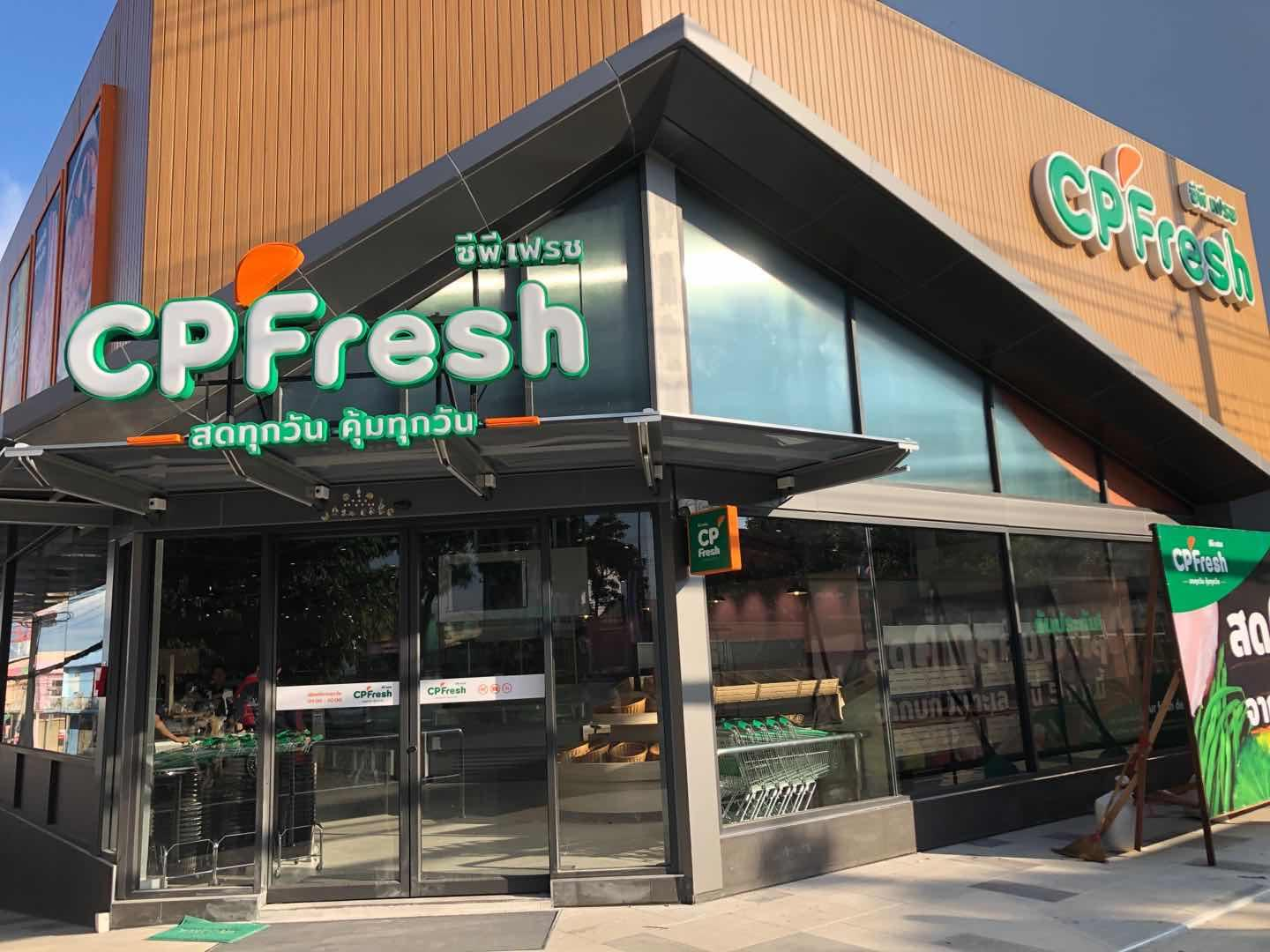 Thailand: CPF launches new supermarket model