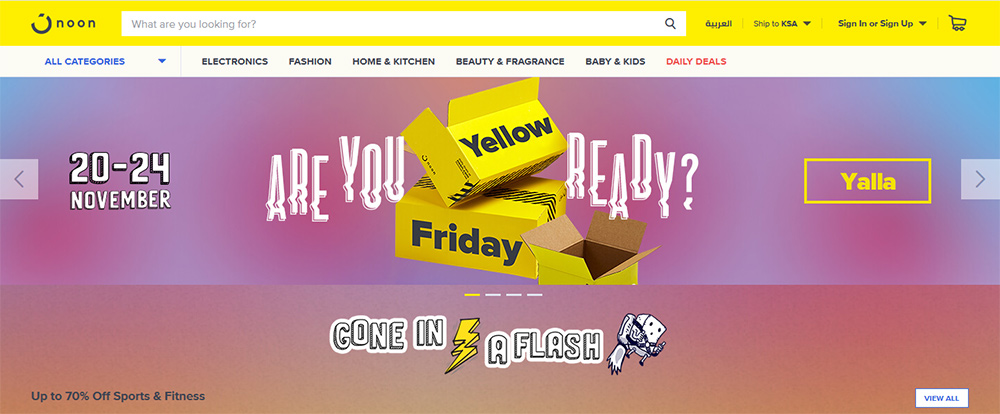 noon launches Yellow Friday sale